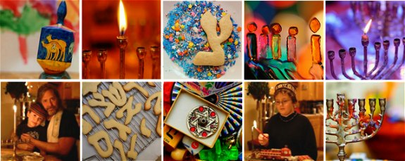 Chanukah 5776 Collage - Day 1