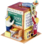 Children's Tzedakah Box