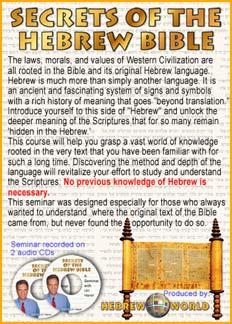 Secrets Of The Hebrew Bible