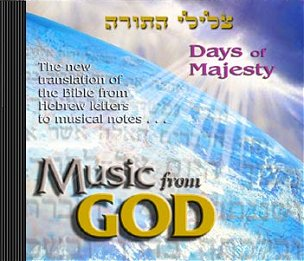 Music from God - VOL II