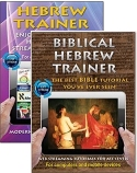 Click for Hebrew Training Products